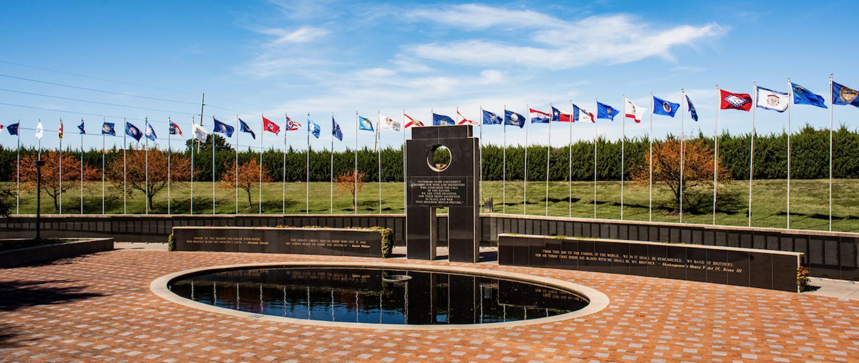 Memorial banner